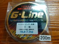 G-Line 0.8号